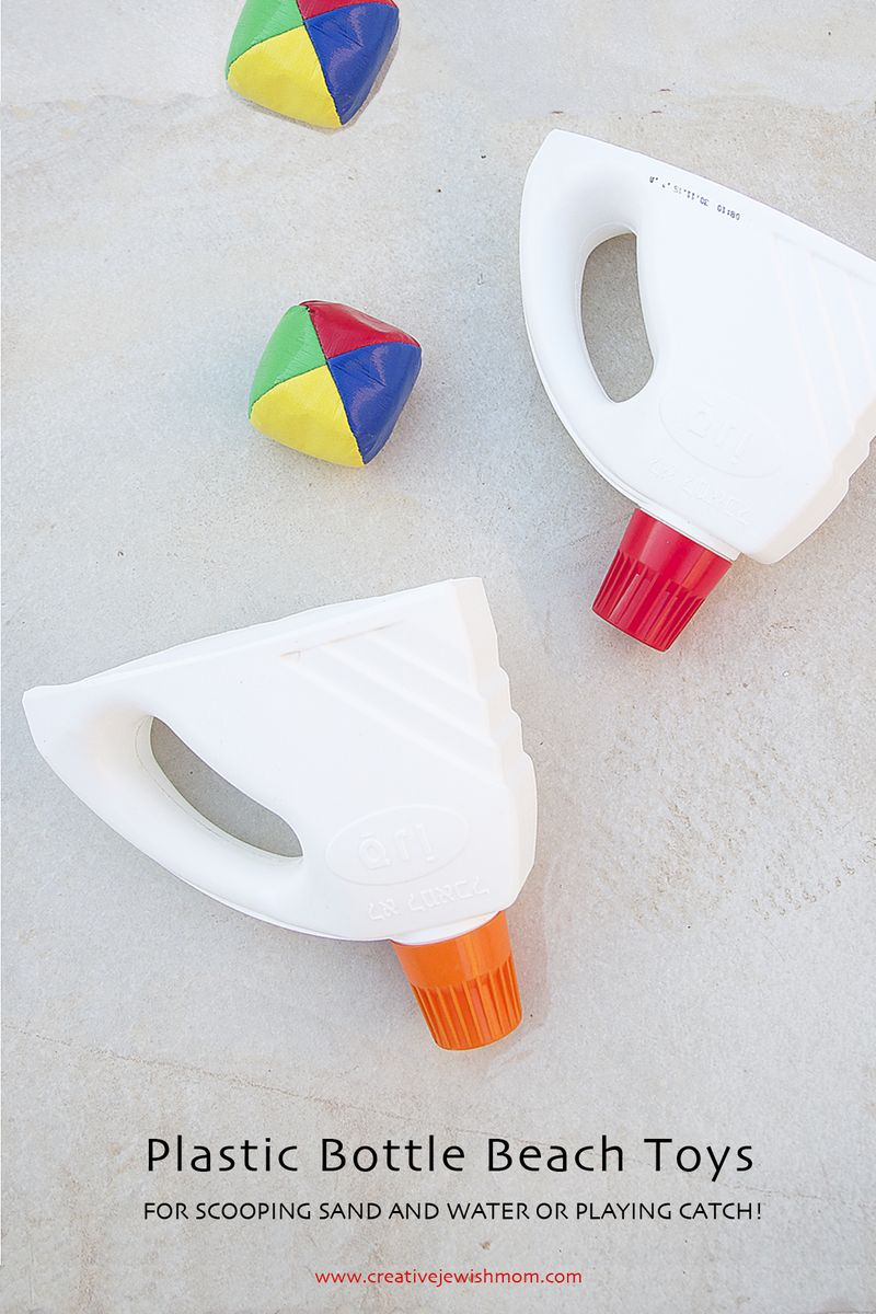 Recyled Plastic Bottle Beach Toys