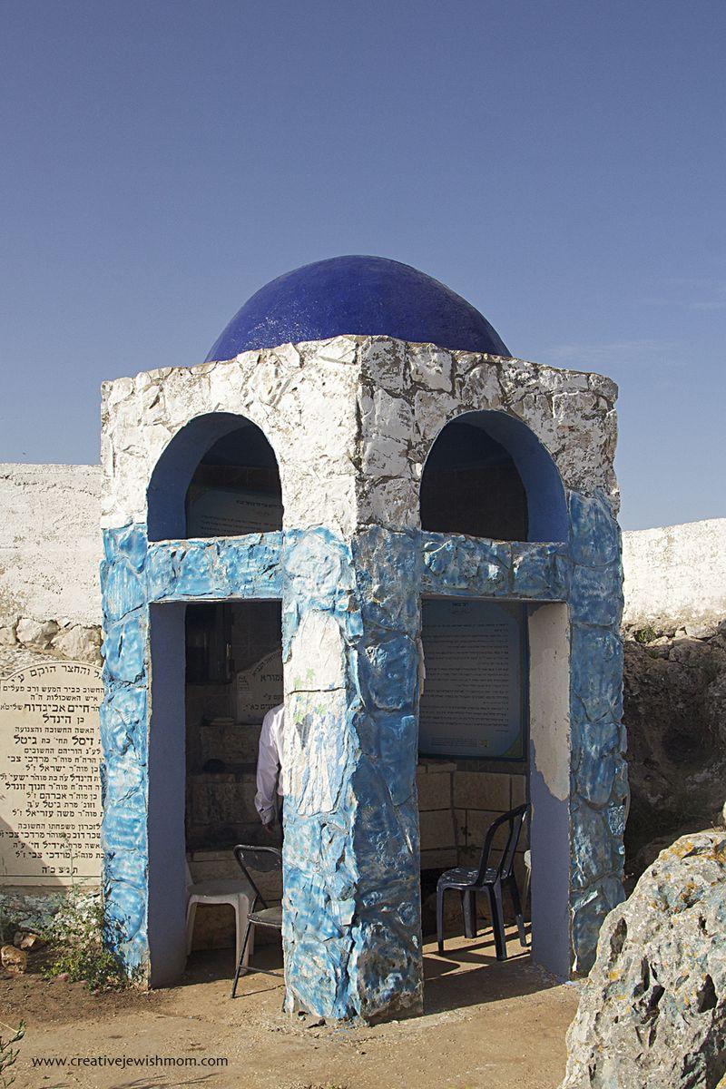 Elkana Gravesite Dome