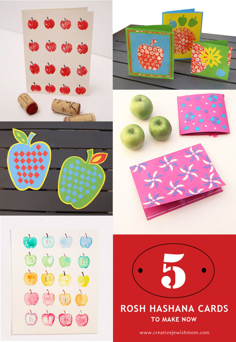 Rosh Hashana Card crafts