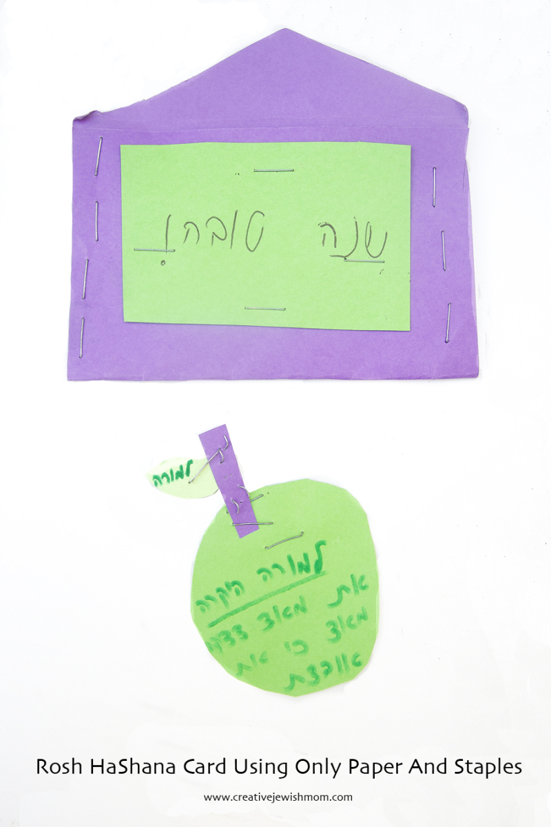 Rosh HaShana Card With Paper and staples