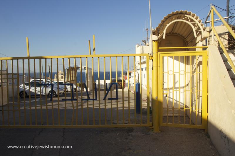 Rosh HaNikra Lebanon Border