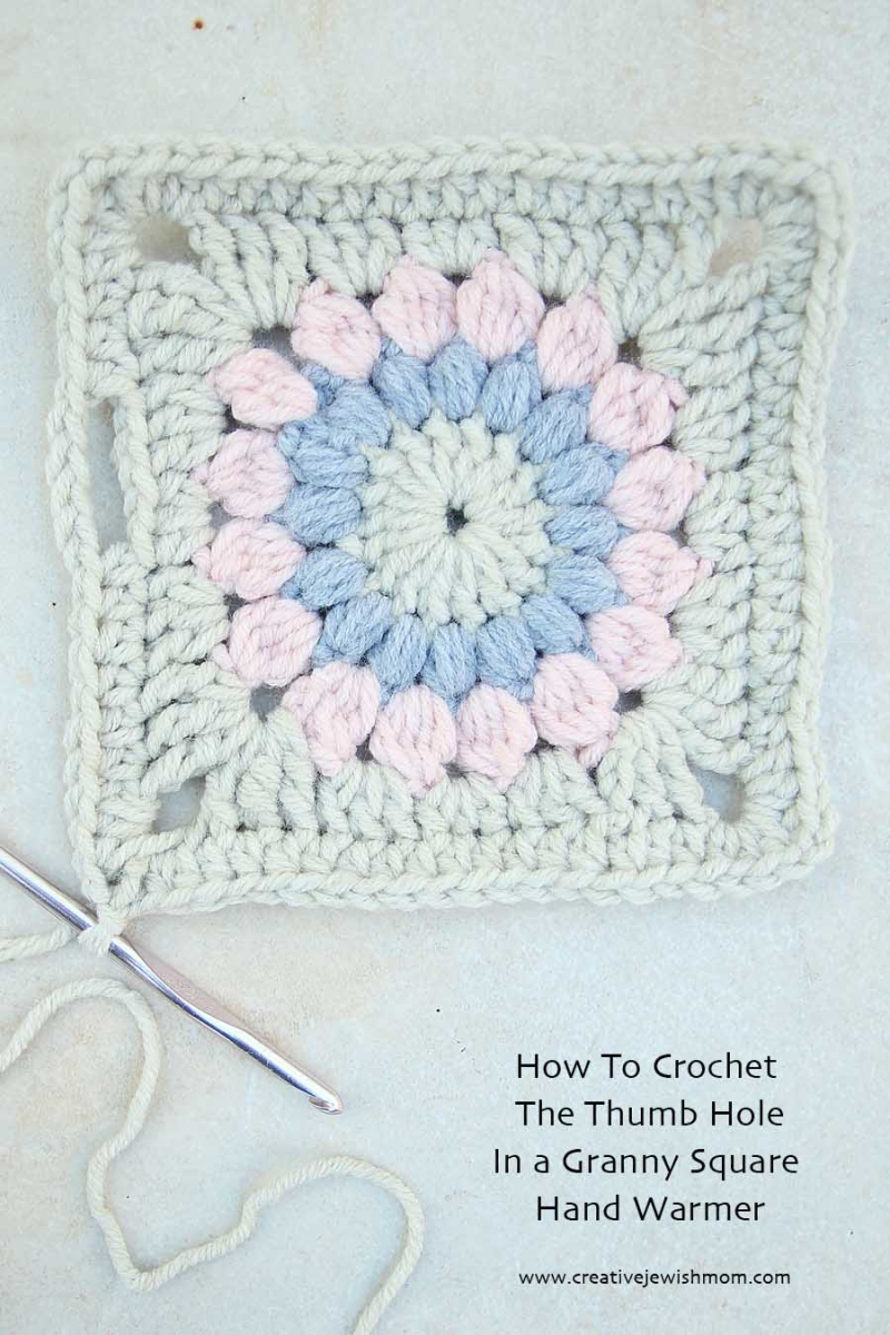 Crocheted Granny Square Hand Warmer Thumb Hole