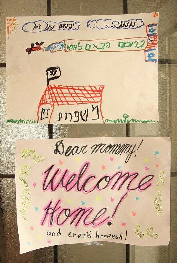 Sweet Welcome Home Signs Are True Nachas Creative