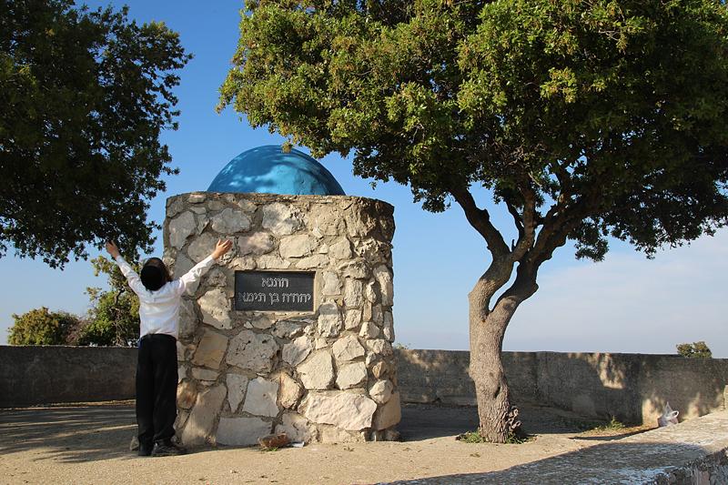 Israel Vacation Dalton, Tanna Yehuda Ben Taima Tzion