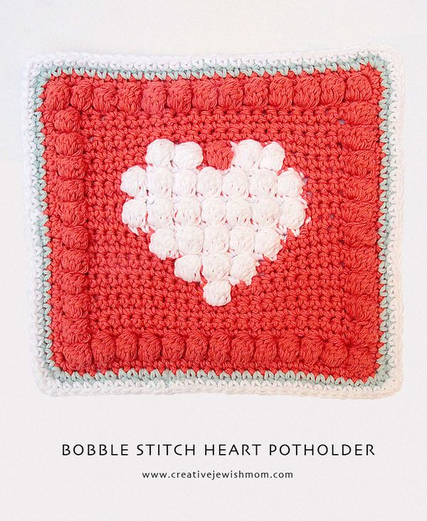 A Crocheted Bobble Stitch Heart Potholder That Will Not Be A