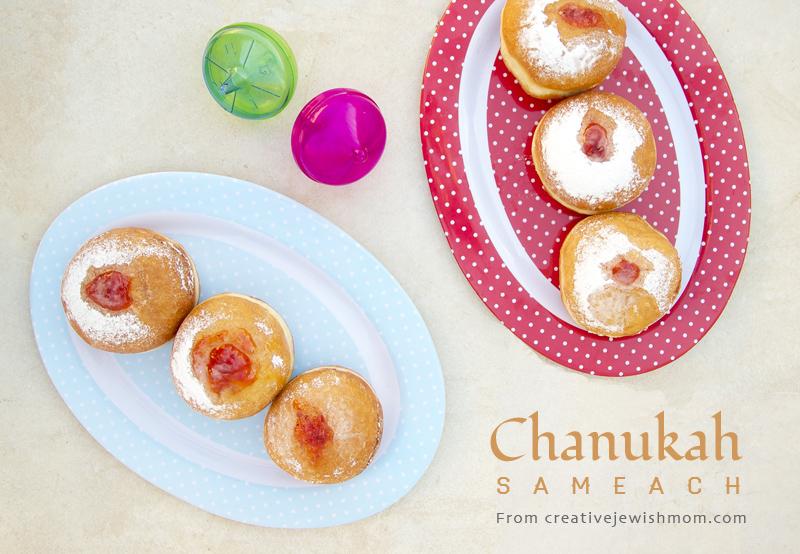 Chanukah sameach israeli doughnuts