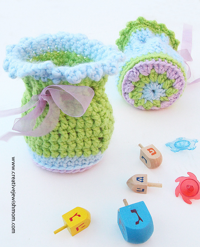 Crocheted Medallion Bottom Gift Pouch