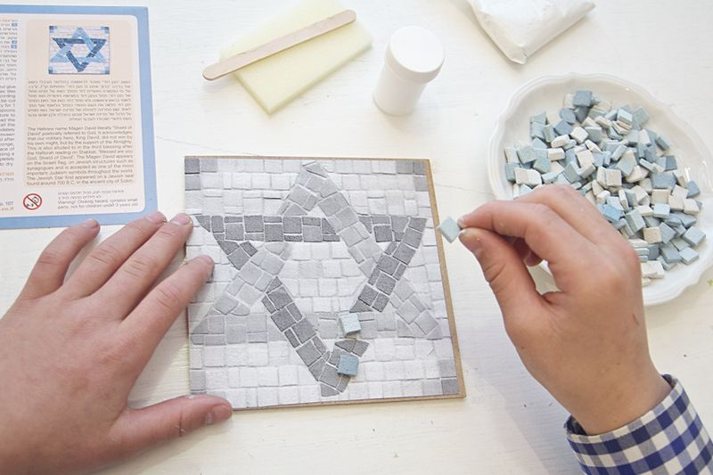 Mosaic Star Of David Kid's craft supplies