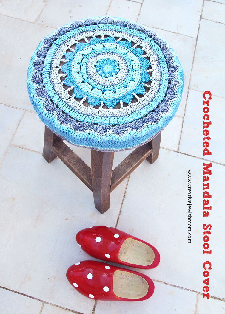 Crocheted Mandala Stool Cover Aqua Blue