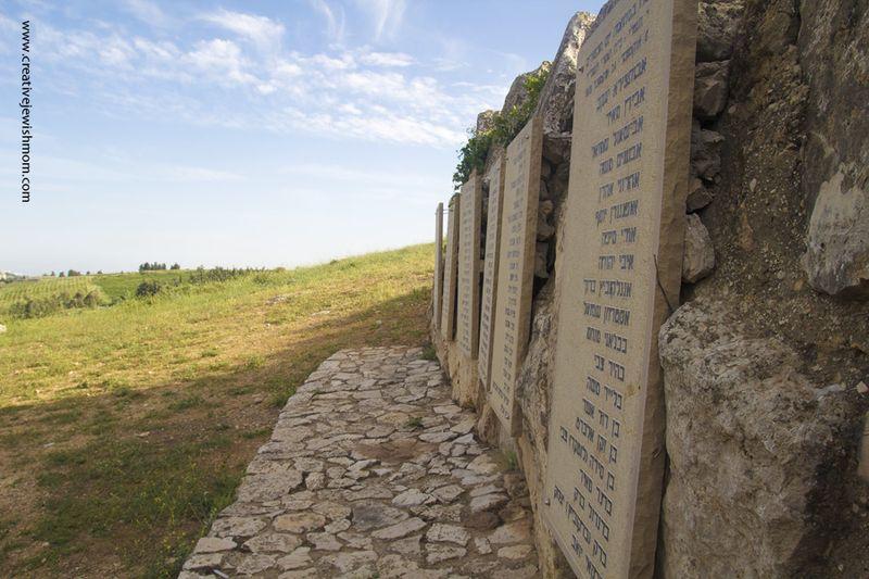 Six Day War Memorial Ein Zeitim Name Plaques
