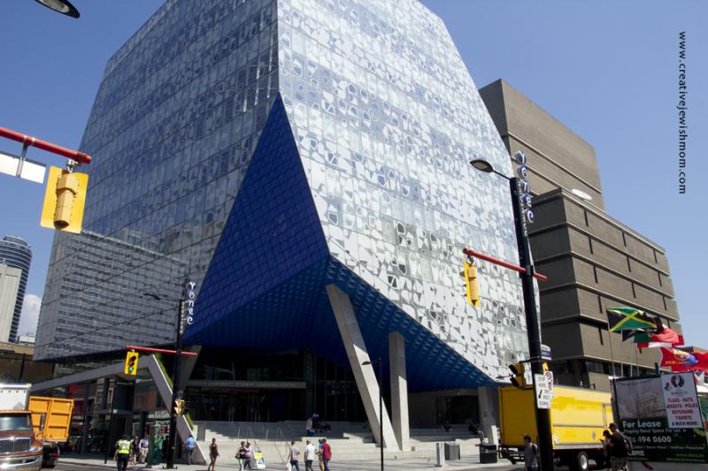Toronto Modern Architecture patterned facade Yonge street