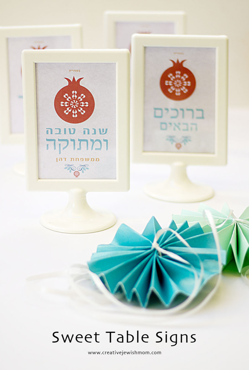 Sweet Table Rosh HaShana Signs
