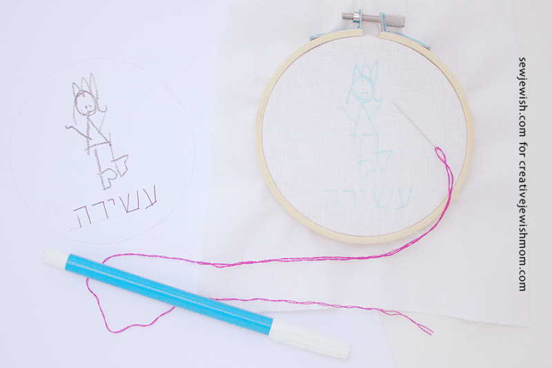 Embroidered Child's Art How To Transfer Drawing