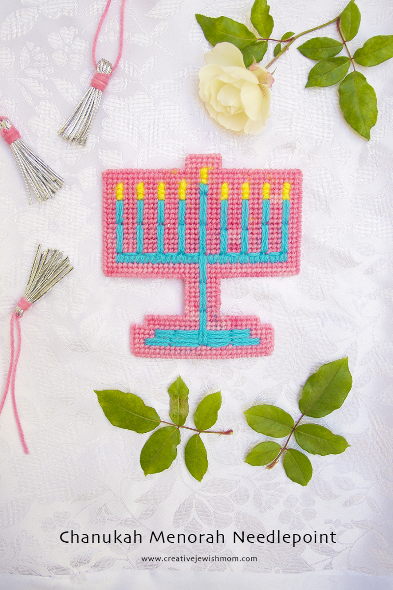 Plastic Canvas Hanukkah Menorah Needlepoint