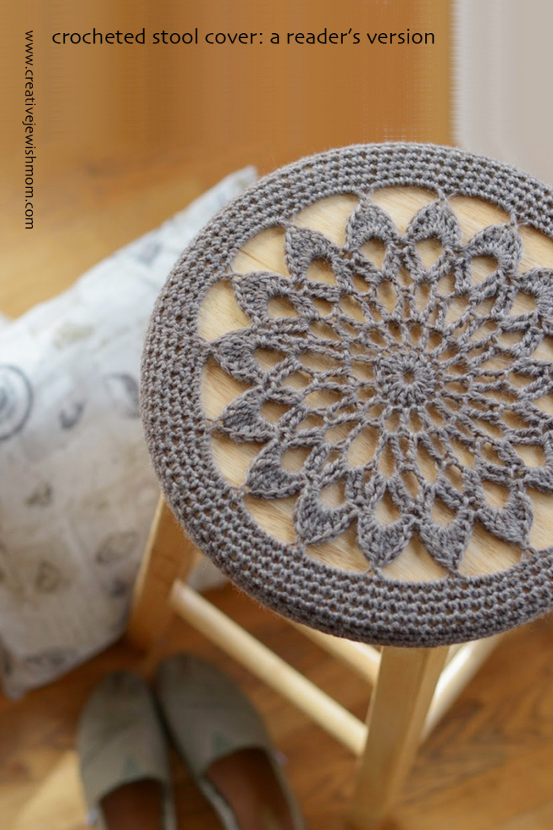 Crocheted Stool Cover Lacy Star Medallion