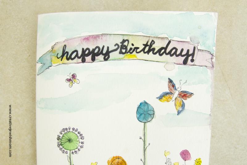 Watercolor birthday card banner