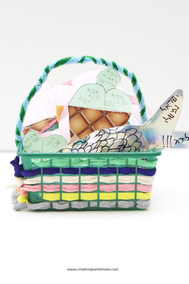 Rosh HaShana basket craft