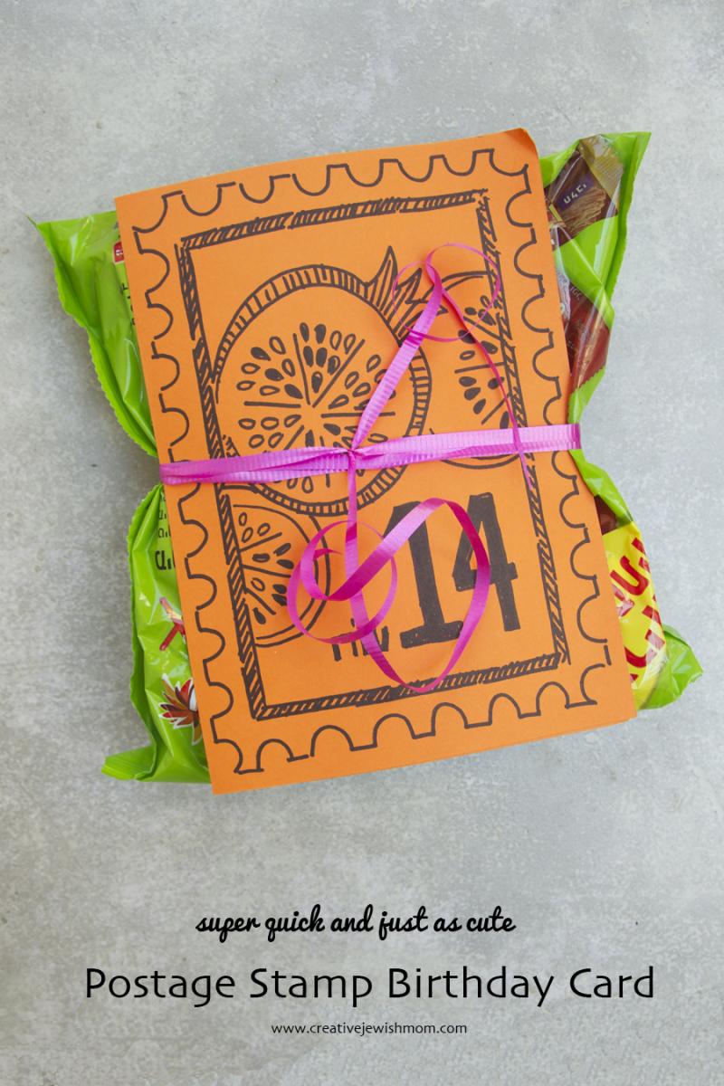 Birthday Card Simple Postage Stamp