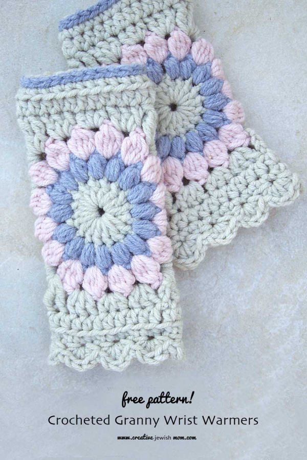 Crocheted Sunburst Granny Square Wrist Warmers Free