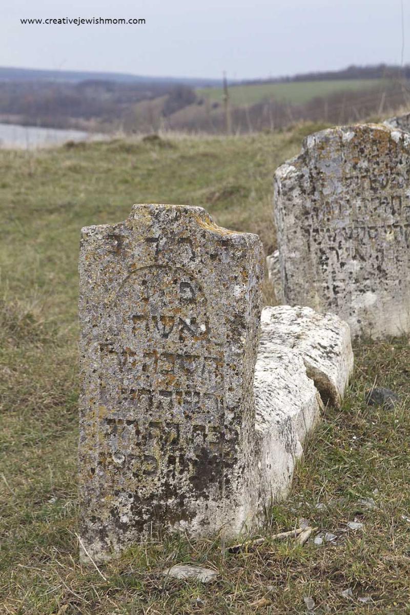 Old Jewish Headstone Bratlav Ukraine