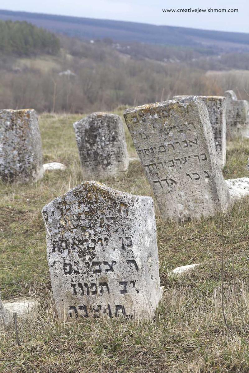 Old Jewish Headstones Bratslav