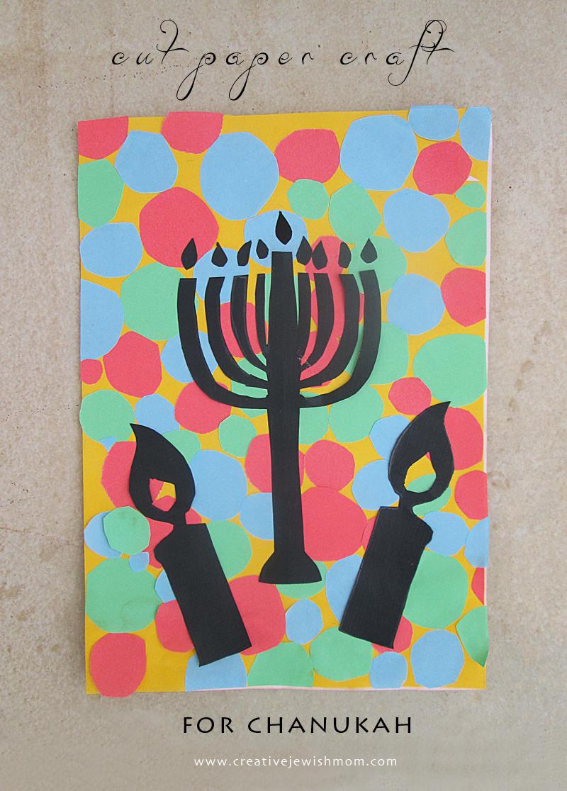 Hanukkah Cut Paper Silhouette Craft