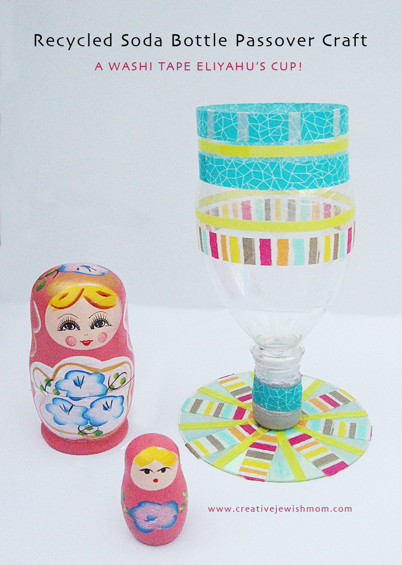 Passover Craft For Kids Recycled Soda Bottle Elijah S Cup