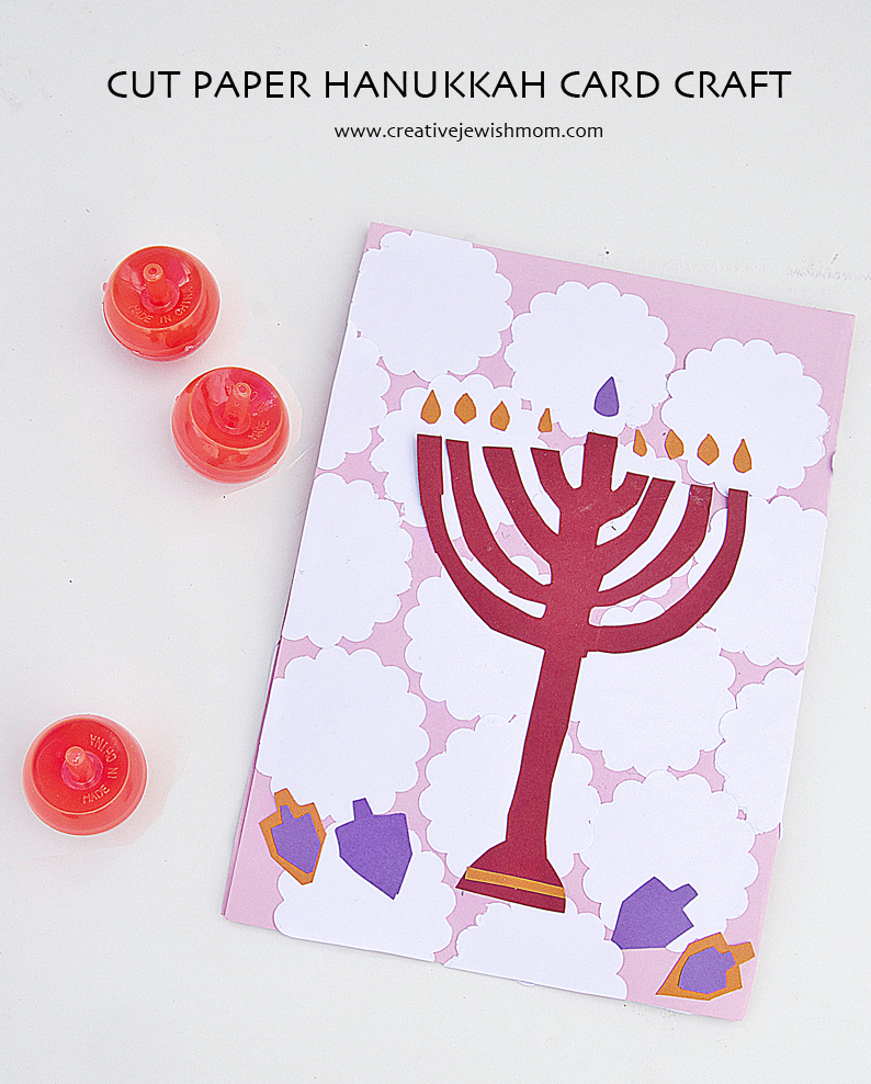 Hanukkah Kid's Craft Cut Paper Cards