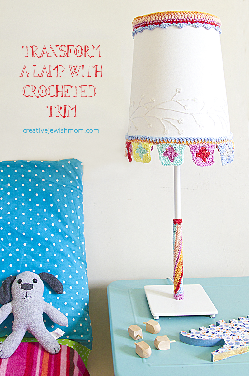 Crocheted Lamp Shade Trim