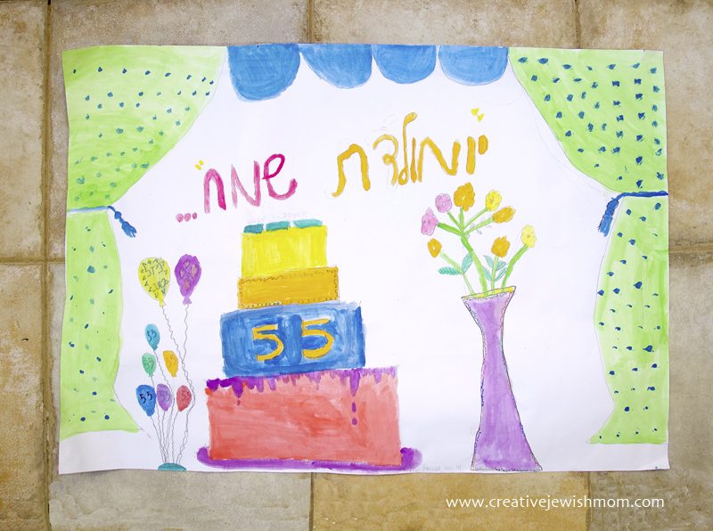 Handpainted Birthday Poster