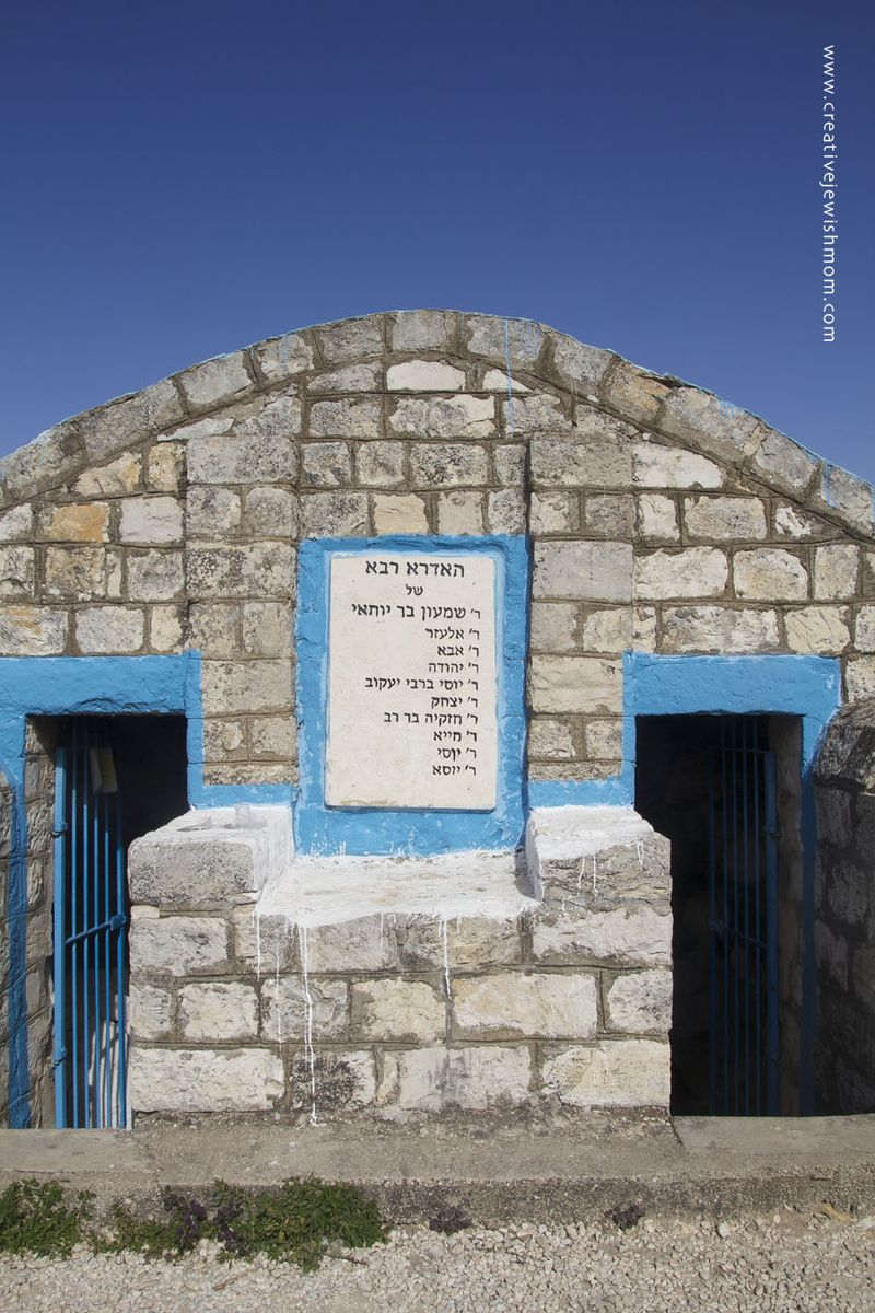 The Idra Raba Entrance