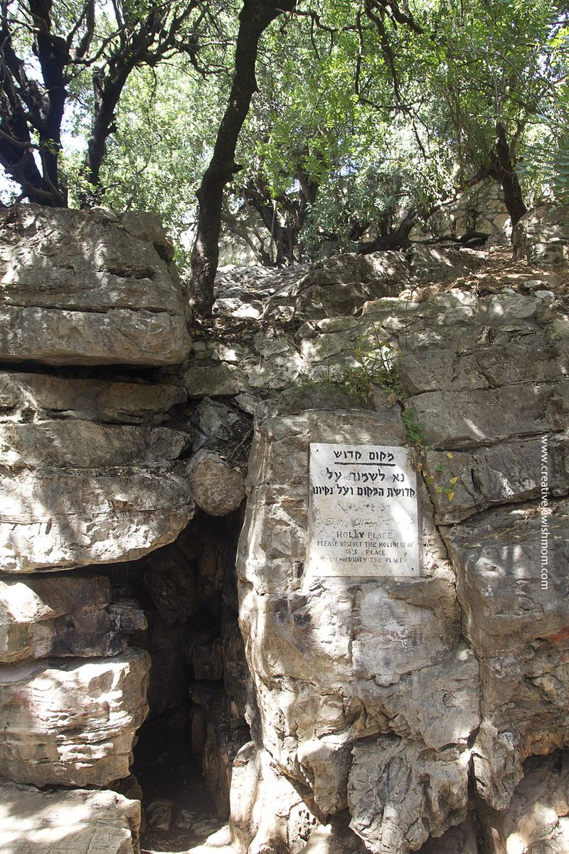 Cave of Rashbi Pekiin, entrance
