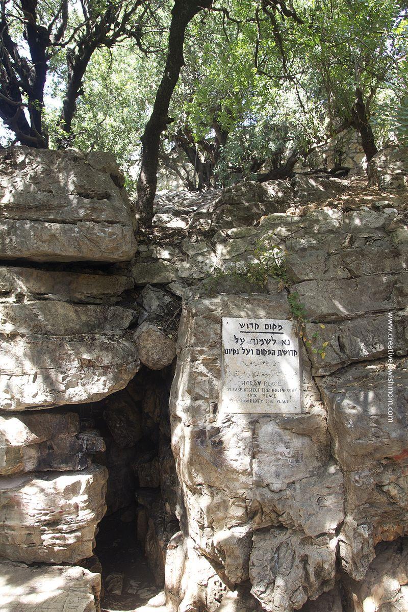 Cave of Rashbi Pekiin, entrance