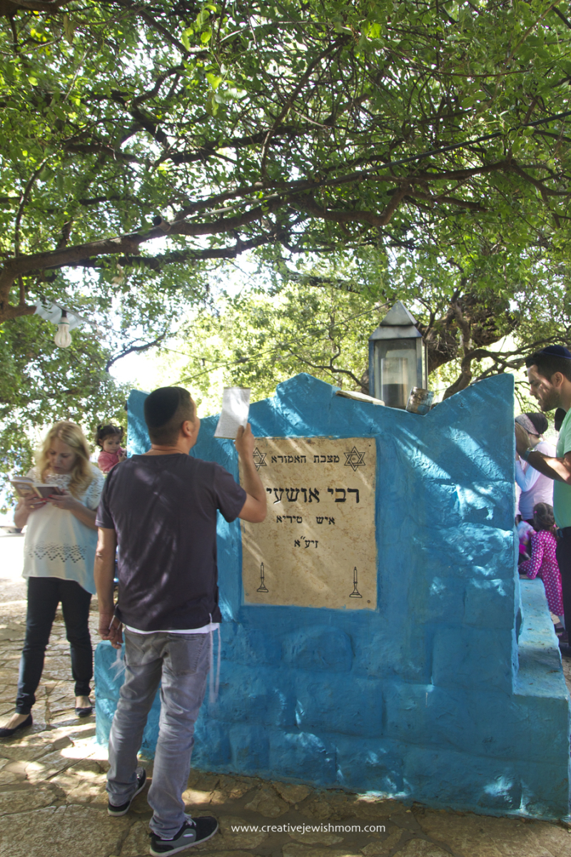 Pekiin Israel  city photo : Visit To Pekiin And the Gravesite Of Rabbi Oshaya