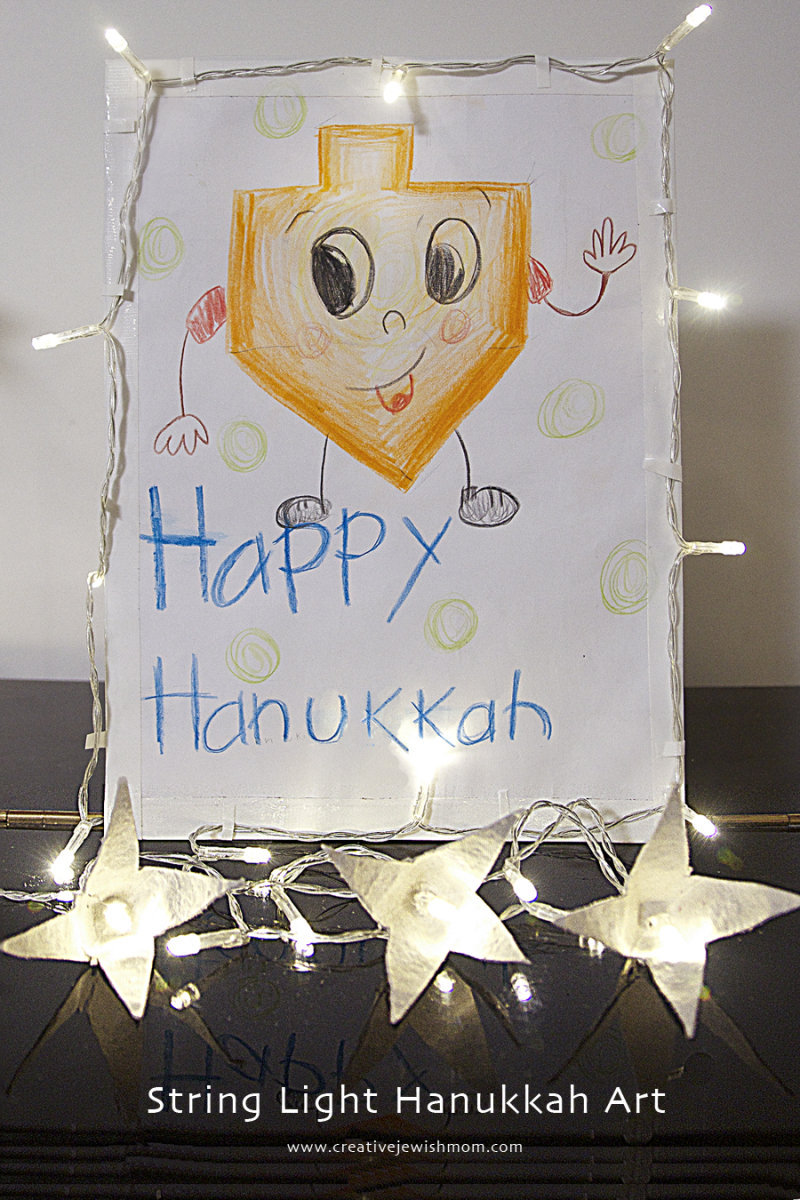 Hanukkah Kids Drawing Craft