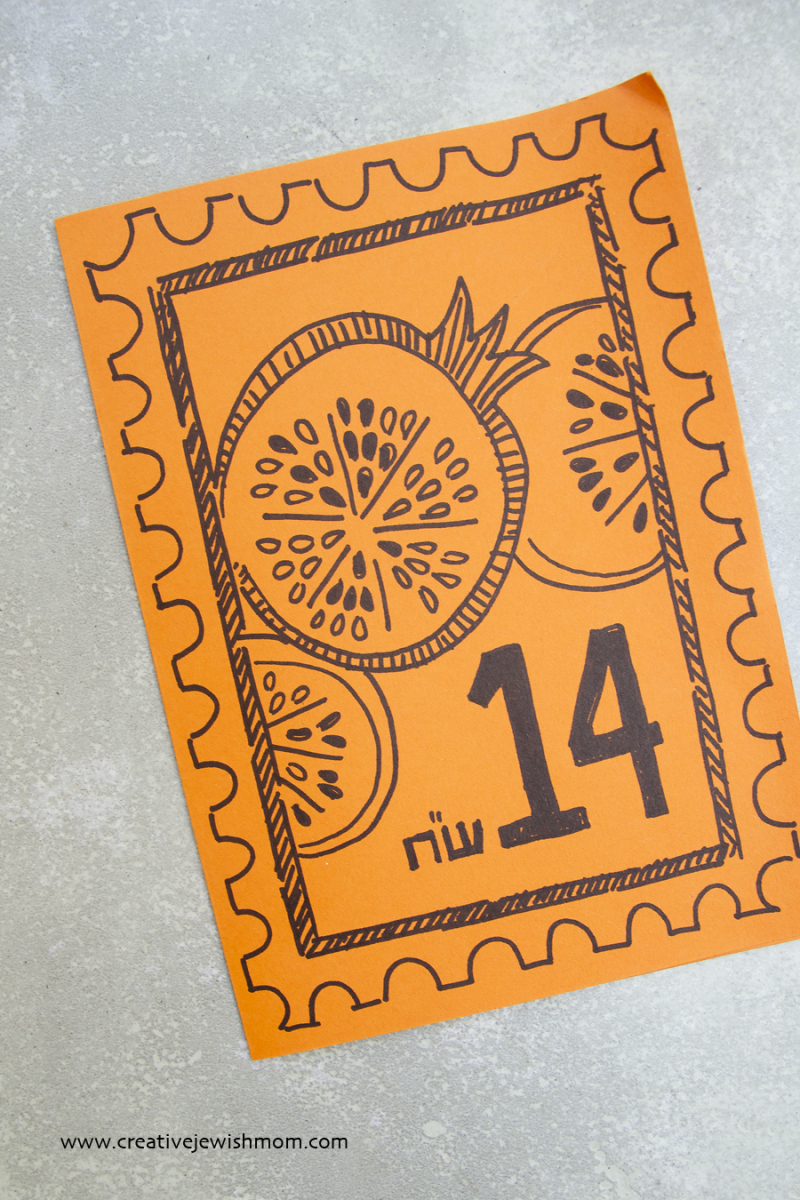 Birthday card postage stamp theme