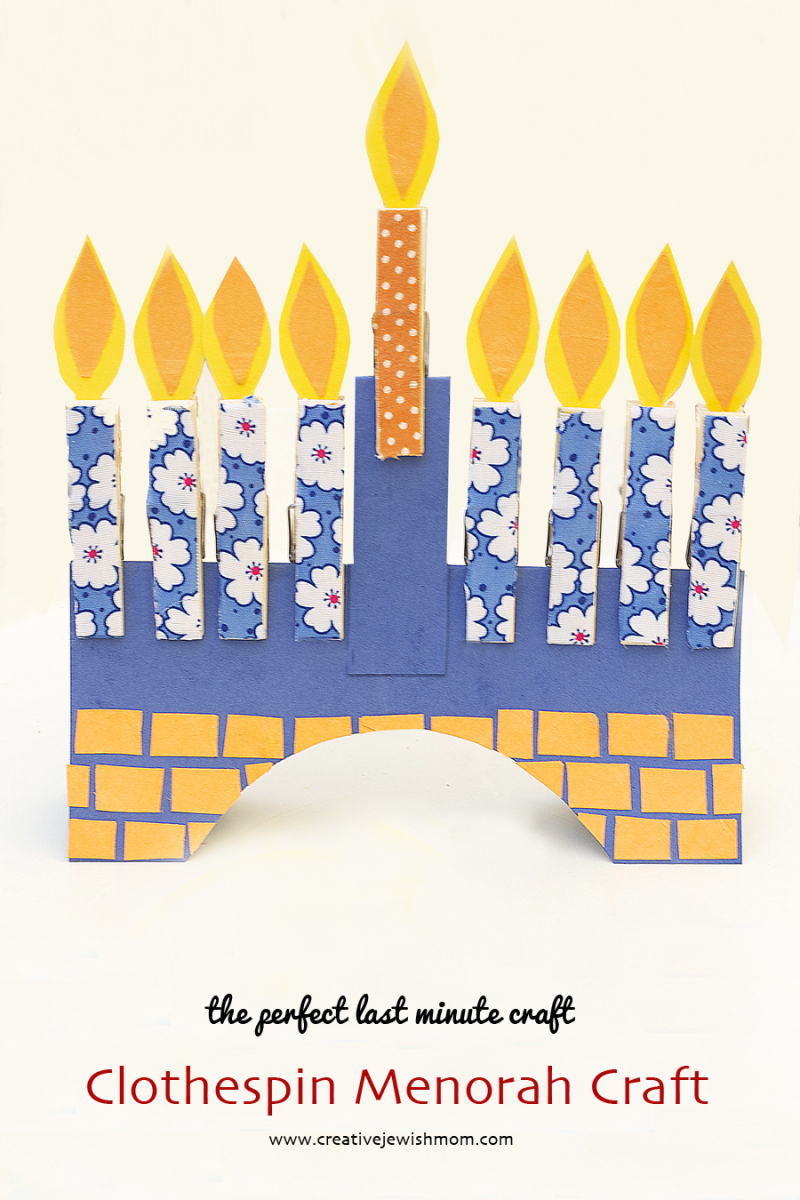 Clothespin Menorah Craft For Kids With Kotel