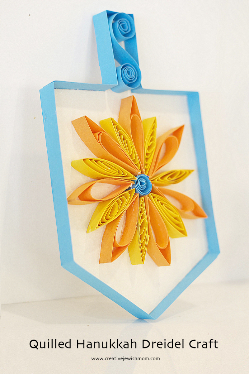Quilling Hanukkah Decorations Dreidel