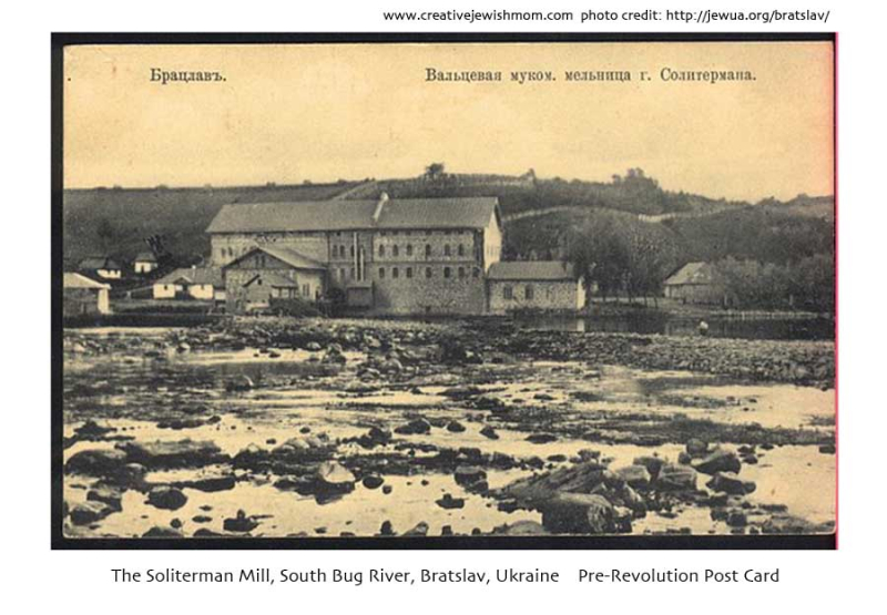 Bratslav Ukraine  Soliterman Mill