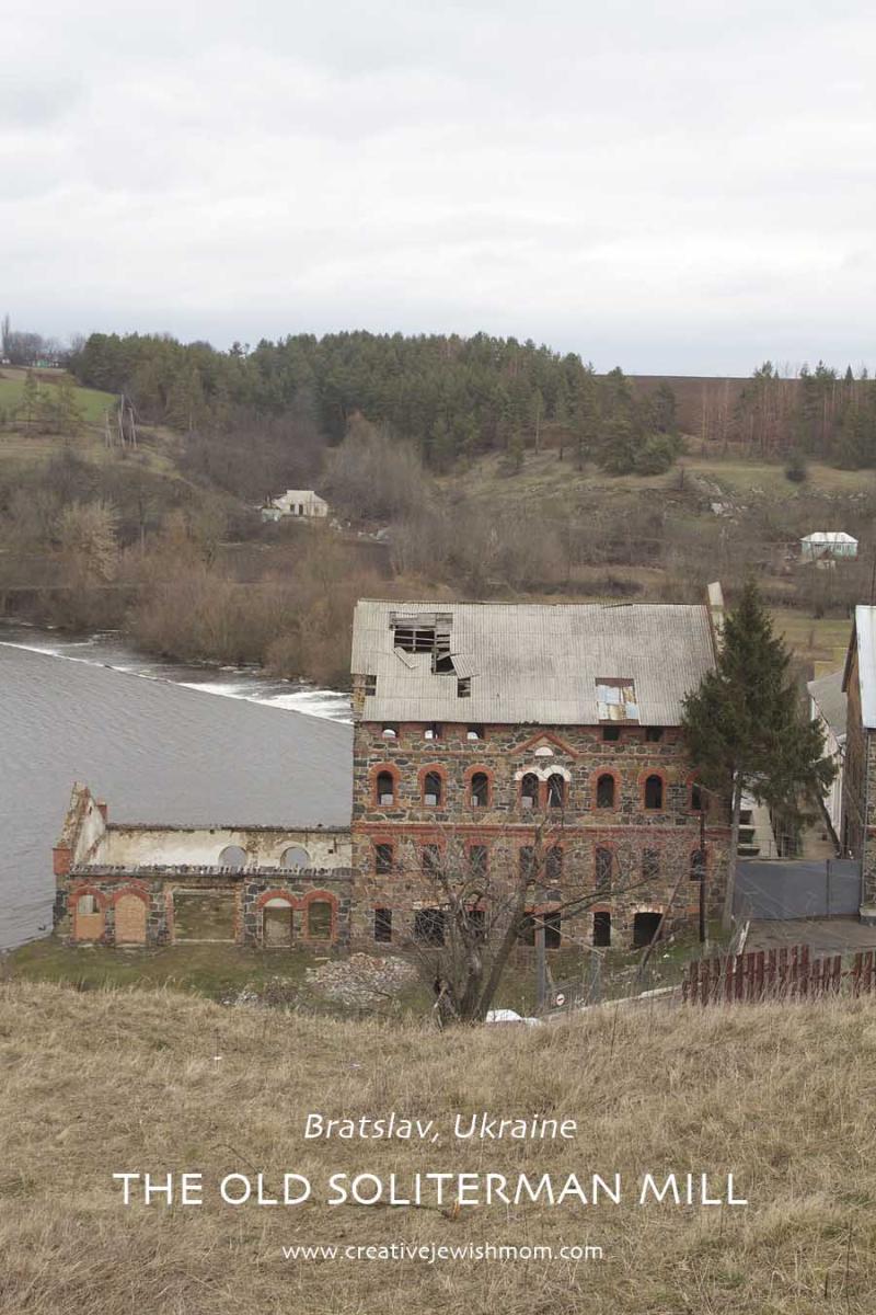 Old Mill On Bug River  Bratslav Ukraine