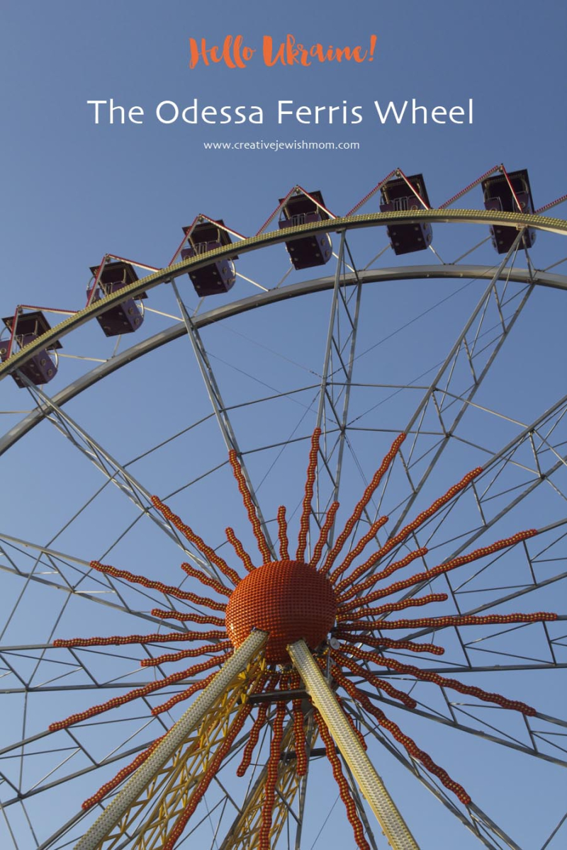 Odessa Ferris Wheel with sky