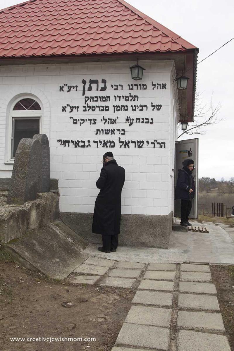 Breslev Gravesite of Rabbi Nosson