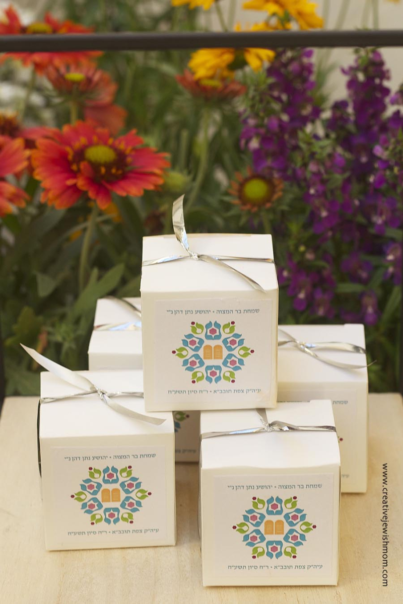 Party Favor Boxes With Hebrew Logo