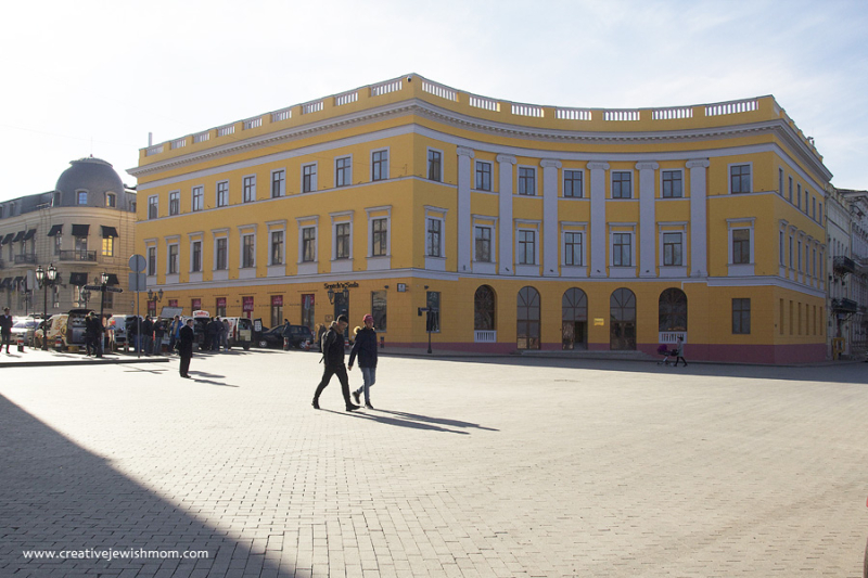 Odessa Architecture Yellow Arched Building