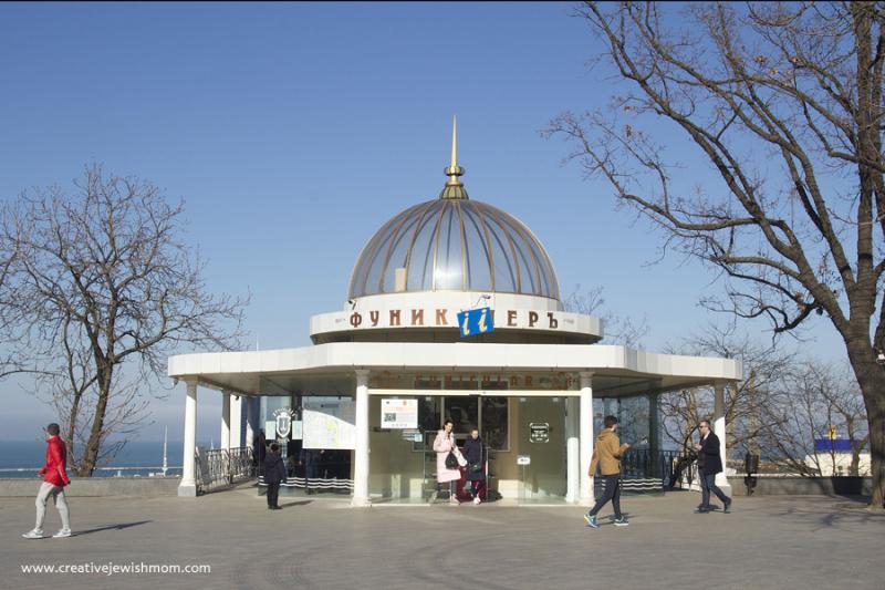 Odessa Architecture Funicular Building