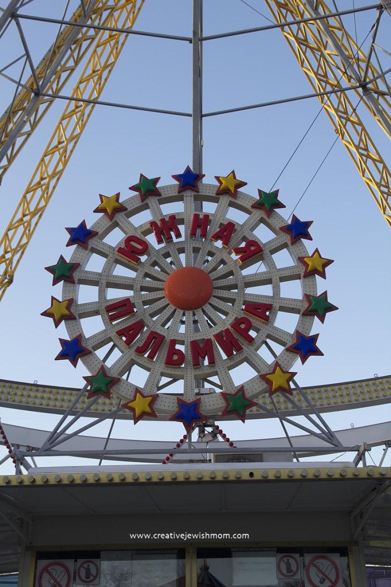 Odessa Ferris Wheel Graphics