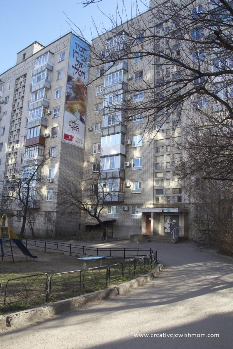 Uman Old Apartment Buildings