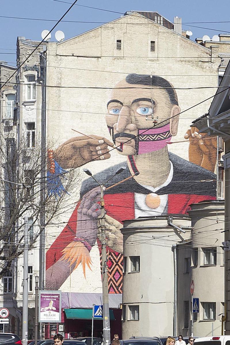 Tribal Man Podil Kiev Mural Close up