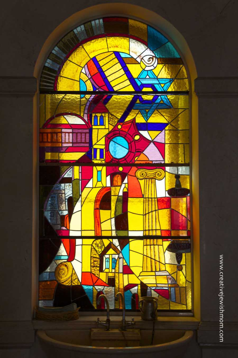 Jewish Stained Glass Window Synagogue Podil Kiev