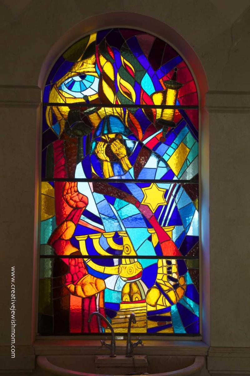 Jewish Stained Glass Window Synagogue Podil Kiev